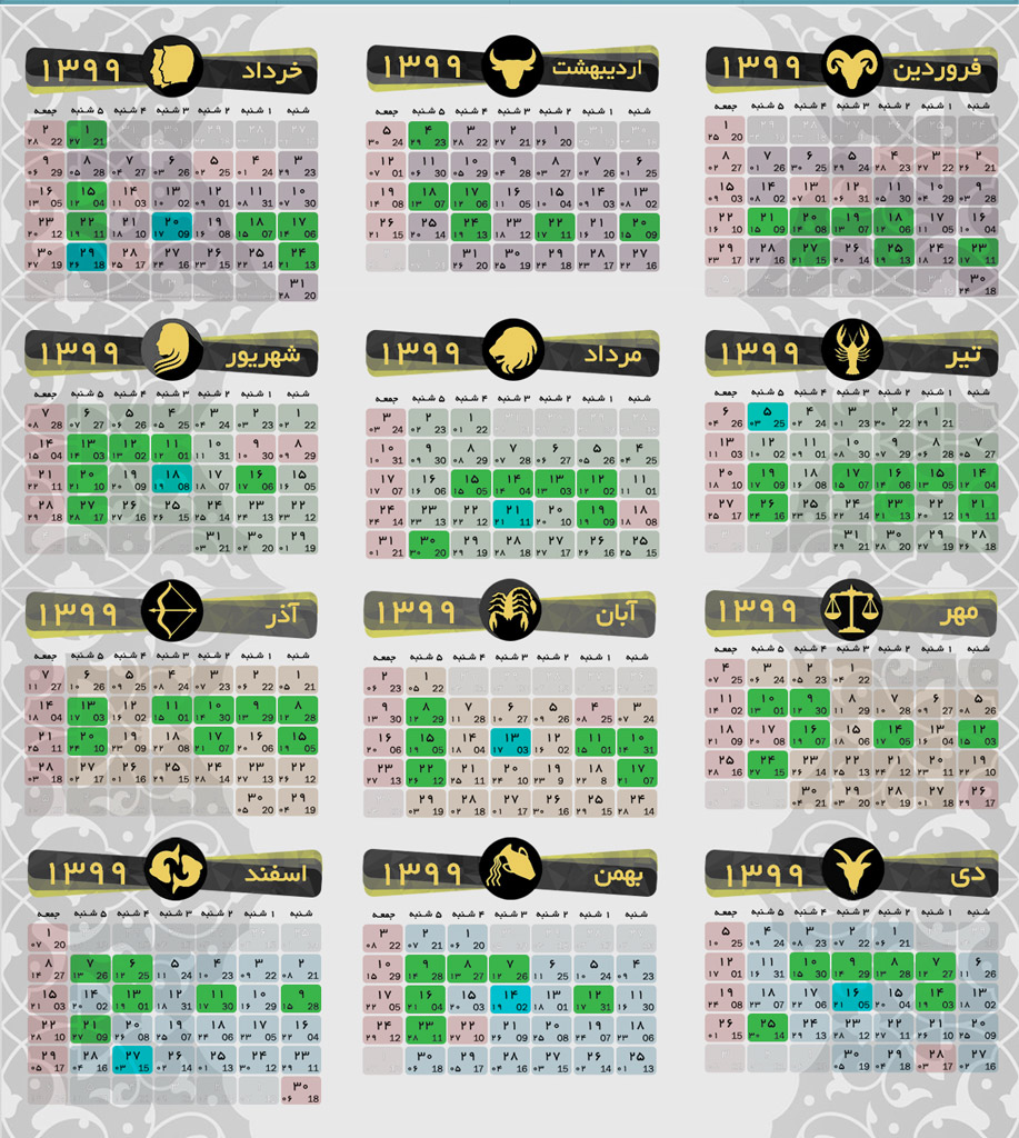 تقویم بهترین روزهای حجامت در سال 1399